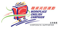 Workplace English Campaign